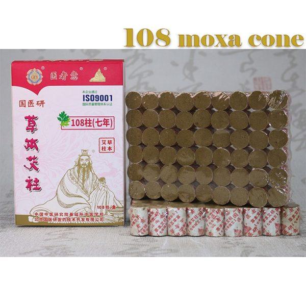 Petit moxa 108 pieces (7 ans)